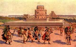 Империя майя карта. Занятия и ремесла майя