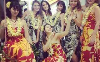 Как называется гавайский танец. Гавайская хула