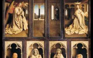 Фламандская живопись. Техника фламандской живописи