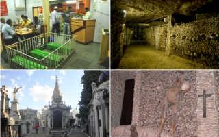 Старейшие кладбища россии. Самые необычные кладбища