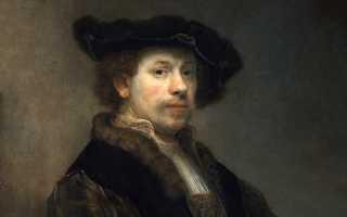 Рембрандт биография картины. Рембрандт картины