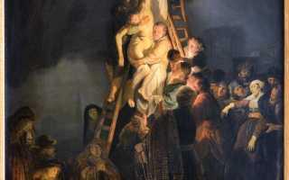 Рембрандт творчество картины. Снятие с креста
