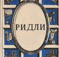 «Ювенильное море. Андрей Платонов