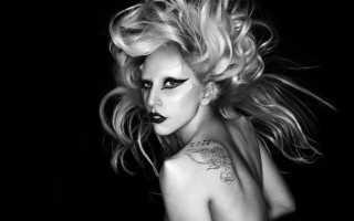 Ле ди га. Леди Гага – биография и личная жизнь