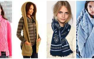 Цельный шарф название. Виды шарфов. Необычные шарфы.