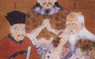 Китайские божества — Нюйва и Фу си.