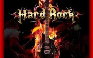 Хард Рок: история стиля Hard Rock.