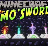 More Swords — мод на мечи в Minecraft.