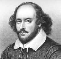 Шекспир англия. Шекспир краткая биография