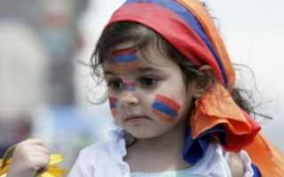 Армяне. Антропологическая характеристика