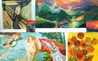 Картины которые рисовали дети. Искусство