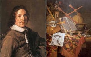 Музыкальные инструменты в живописи. Ванитас