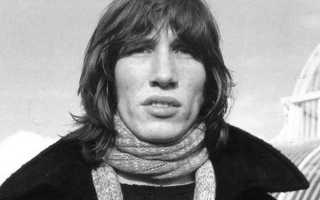 Биография Pink Floyd. Pink Floyd — Биография группы