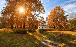 Большие церковные праздники в октябре.