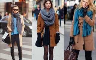 Как носить шарф с коричневым пальто на