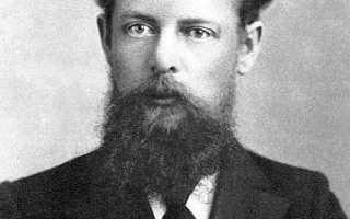 Павел петрович бажов биография. Уральские сказы — I