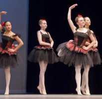 Танцы народов мира. Испания