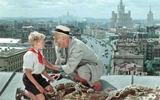 Цитаты из фильма старик хоттабыч 1956. Хоттабыч
