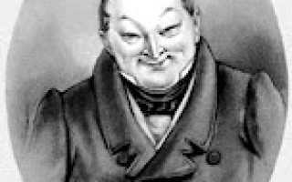 Гоголь мертвые души год написания. Мертвые души