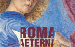 Выставка пинакотека. Roma Aeterna