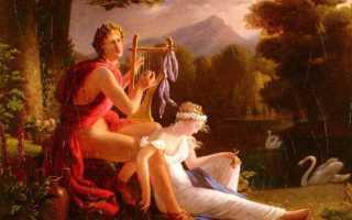 Мифы об орфее. В гостях у Аида