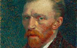 Чем знаменит ван гог. Ван Гог