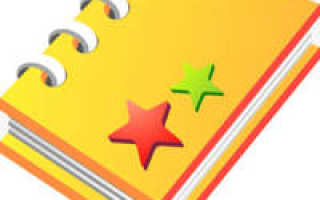 Разноцветная книга маршака. Разноцветная книга
