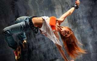 Женские стили танцев. Направления танцев