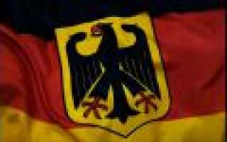 Приставка von в немецких фамилиях. Немецкие имена