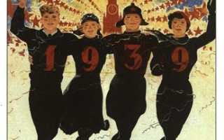 Новогодние открытки 50 60 годов. Открытки