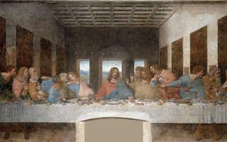 Фреска леонардо. «Тайная вечеря» Леонардо да Винчи