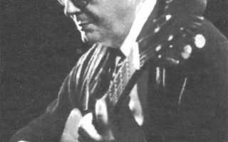 Андрес Сеговия (Andres Segovia). Сеговия андрес