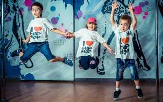 Занятия по танцам хип хоп. Занятия детским хип-хопом