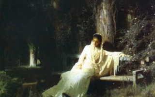 Сочинение по картине И.Н. Крамского «Лунная ночь