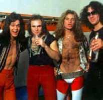 Van Halen (История группы).