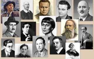 Кто писатель 20 века. Русская литература XX века