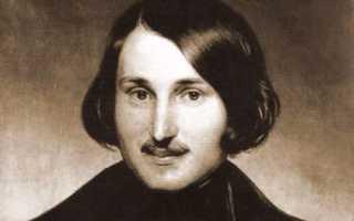 Мистика в жизни известных писателей. Мистика Гоголя
