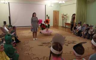Интерактивная постановка для детей. Наши спектакли