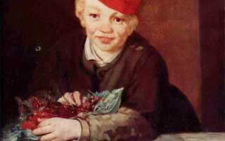 Самые известные картины мане. Эдуард Мане