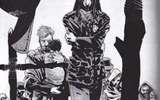 Прочитать комикс ходячие мертвецы. Ходячие Мертвецы