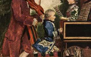 Что вы знаете о моцарте. Последний год