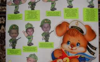 Плакат на 23 февраля мальчикам от девочек.