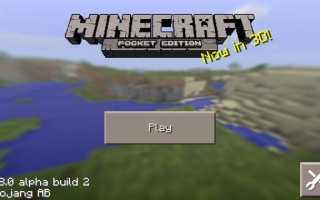 Скачать minecraft версия 0.8.0.