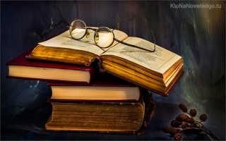 Сообщение что такое эпос. Эпос как род литературы