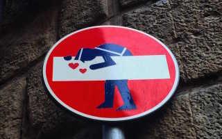 Клет Абрахам. Дорожные знаки Флоренции