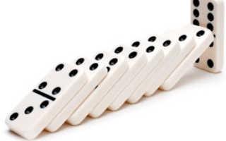 Правила игры в домино блокировка. Рыба (в домино)