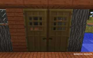 Мод чтобы двери открывались плавно.