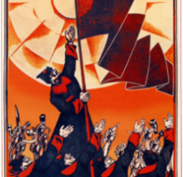 Россия, XX век. Революция и искусство