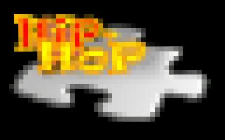 Популярные хип хоп группы. Хип-хоп группы