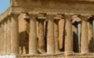 Античные памятники. Архитектура Древней Греции